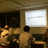 【イベントレポ】golang.tokyo #2に参加してきました。