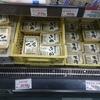 【業務スーパー】ハギワラ 濃厚豆乳 木綿豆腐300g(税込31円)