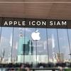 タイのApple Store!Apple Icon Siam(アップルアイコンサイアム)でガジェットの修理@バンコク