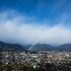 北アルプスの麓、虹のはじまりをよく見かけます【長野県大町市】