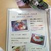海鮮食楽丼♪食楽キッチンさん♪熱海旅行♪