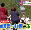 続・大通りばかりでは出会えない!鎌倉グルメ(ヒルナンデス!2016/06/30)