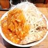 【蒙麺 火の豚】 二郎×蒙古タンメンのヤバいラーメンを食べてきたwww