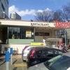 デニーズ Denny's 下丸子店