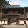 高野山・金剛三昧院のお風呂に19時45分に入るべき理由。