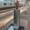 JR浜松町駅の小便小僧に感動したので調べてみた。受動喫煙対策法促進の象徴に、勝手に推薦。