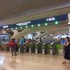 湖北省旅行3日目① 黄鶴楼から長江を望む