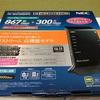NEC aterm PA-WG1200HP2