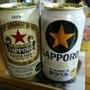 生ビールの記憶…