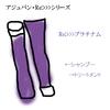 アジュバン Re:>>>シリーズ(シャンプー・トリートメント)