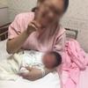 【出産レポ①】大潮満月台風の波に乗って娘を出産!