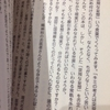 他人の妄想を嗤うな【書評ー「覚醒剤と妄想 ASKAの見た悪夢」/石丸元章】