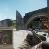 Milbase / Bunker hermetic door の場所