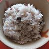 食べることがキレイの習慣~グランナチュレの国産二十一雑穀米と生アーモンドをリピート買いしています