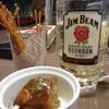 札幌が誇るあのチェーン店のオシャレBarもコスパ◎♪札幌『串鳥のワイン酒場 TANTO』へ行ってきた。
