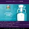 【ウイイレ2020情報】 #8 アプリ版の新情報アリ!アプデは10月下旬予定!