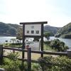 米泉湖(2)米泉湖公園(山口県下松市大字瀬戸)