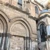 【イスラエル】ビアドロローサ 後編 聖墳墓教会