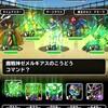 level.994【ウェイト120・青い霧】第39回闘技場チャレンジカップ3日目