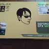 中古の玄人志向 GF-GTX960-E2GB/OC2/SHORTを購入