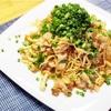 【ぽん酢で簡単レシピ】爽やか焼きそばの美味しい作り方