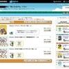 【PCソフト レビュー】音声合成 かんたん!AITalk3 7話者パック(関西風話者付き)