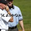 伊藤コーチの優柔不断な面が出てしまったように思う。
