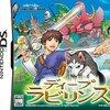 DSのRPGゲームおすすめ18選【アクションRPG、名作、神ゲー】