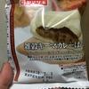 ヤマザキ  雑穀キーマカレーパン 食べてみました