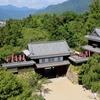 引っ越し3か月で考える、上田・鹿教湯おもてなしツアー。(後編)