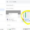 はてなブログProでpdfファイルを表示させる方法