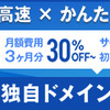 【Mac用キーボード】bluetooth接続キーボード購入 Anker A7726