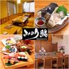 【オススメ5店】センター北・南、仲町台・都筑区(神奈川)にあるお酒が人気のお店