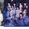 tsucasa私的年間J-POPランキング2016 80~76位
