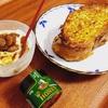【271】フレンチトーストde甘々な朝食🍽