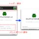 はてなブログ スマホ表示のシンプル化(プロフィール、検索BOX、注目記事などの非表示)