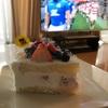 ラグビー観戦:日本代表vsイタリア代表@大分銀行ドームをテレビ観戦して見ました。