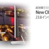 大本命のAH-IPS液晶「24MP76HM-S」がいよいよ発売!LG製「New CINEMA SCREEN」モニターを選ぶべき6つの理由