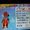 【画像あり】妖怪ウォッチ3 バージョン3.0 太陽神エンマ 時空神エンマ 暗黒神エンマ 入手!  結構強いな・・・