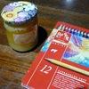 ゼリーと蜂蜜と色鉛筆