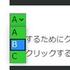 ブログデザイン備忘録 ~イベントハンドラ1