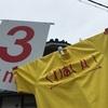 篠山マラソンの応援