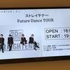 【ストレイテナー】Future Dance Tour@Zepp Divercity Tokyo