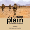 A distant plain(GMT)を対戦する(1)