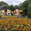 横浜で無料で行ける動物園 「のげやま動物園」 無料の割にはクオリティ高い!