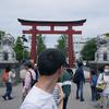 【検証日記 50日目】鎌倉part4