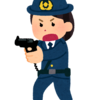 拳銃撃つのが好きならむしろ警察官にならないほうがいい