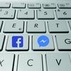 facebookがVideo広告フォーマットごとのリサーチ結果を公表