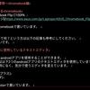 【ブログ】私のブログ環境〜chromebook編(使用している端末やテキストエディタなど)