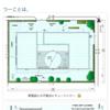 配置図の設備スペース図示